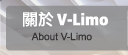About V-Limo