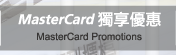 Mastercard Promotions